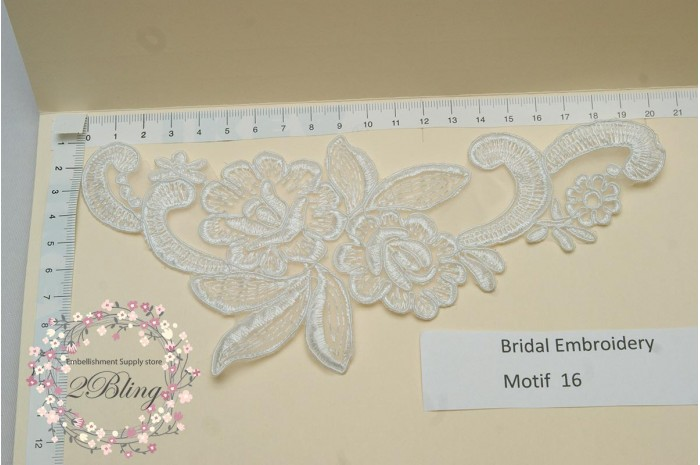 Bridal Lace Embroidery Motif 16 205 X 9 Cm