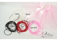 Pearl String (3mm) - 2m length
