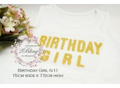 "Iron on Applique, WORD ""BIRTHDAY GIRL"" (v1),  width 15x7.5 cm"