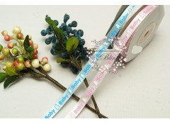 """BABY"" RIBBON, Singled sided 3/8 inch (1cm wide), 2 meters length"
